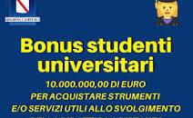 REGIONE CAMPANIA- BONUS DI 250 EURO PER GLI STUDENTI UNIVERSITARI